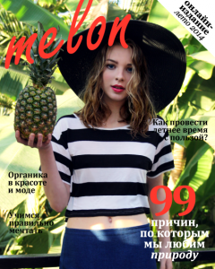 cover_summer14