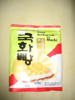 Frozen Red Bean Cake with Mochi