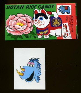 Botan Rice Candy with Tattoo