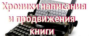 395174_ipad_vintage_20120307140131