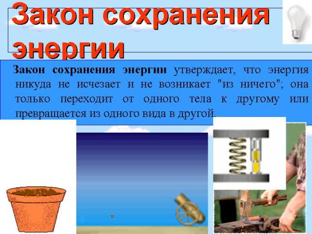 70473_640.jpg (640×480)
