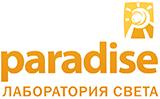 paradise-light-logo