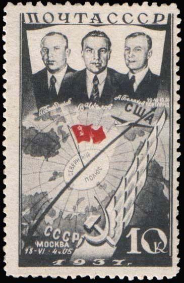 1938_CPA_595