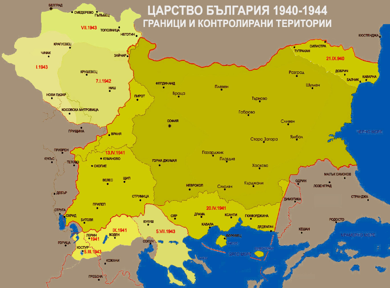 Bulgarian_lends_in_WWII