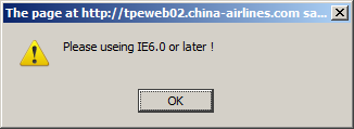 China Air Lines error.PNG