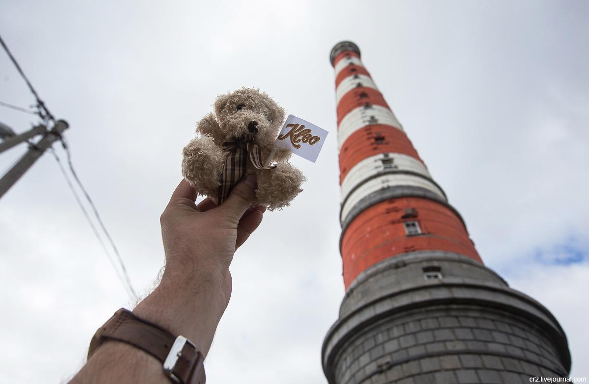 Ленинградская область.  Стороженский маяк маяка, маяком, Ладоге, начале, потом, очень, Сторожно, появился, после, построен, проекта, природные, натуральные, добавления, вторичного, сырья, материалы, именно, думаю, салфеток
