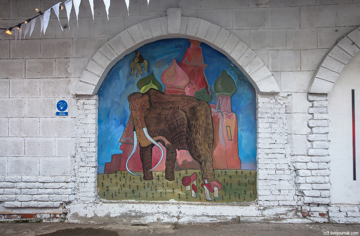 Моcква. Стрит-арт творческого квартала VERNISSAGE в Измайлово