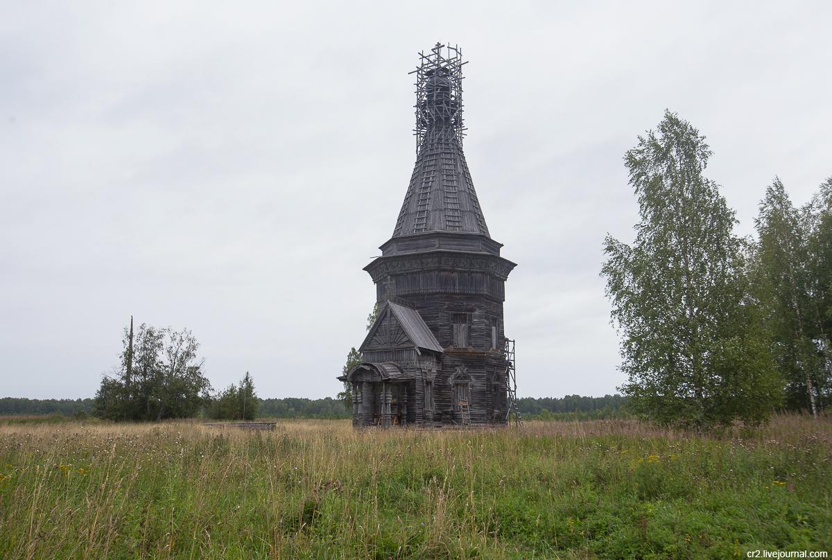 Архангельская область. Красная Ляга