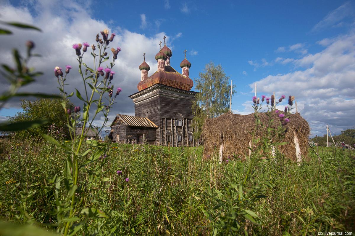 Архангельская область. Село Архангело