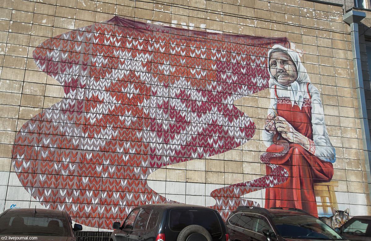 Архангельск. Бабушка на Музее изобразительных искусств