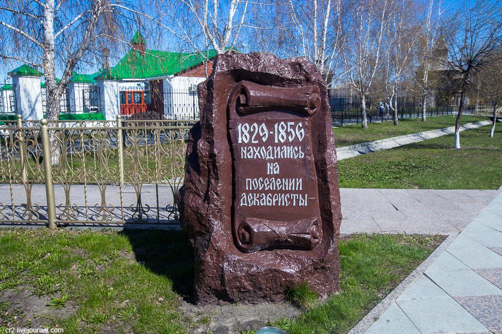 Ялуторовский острог тюменская область