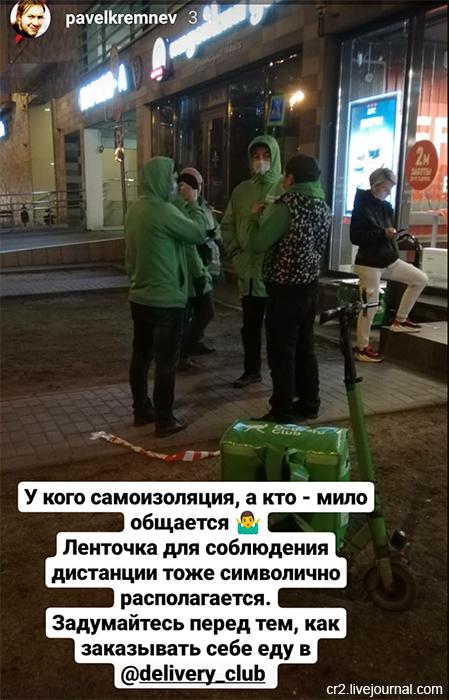 Фото Павел Кремнёв (https://www.facebook.com/pavel.kremnev.3)