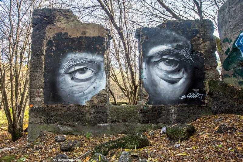 Уличный рисунок от Sourt в Зябликово. Москва