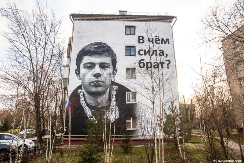 Сергей Бодров на Кременчугской улице. Москва