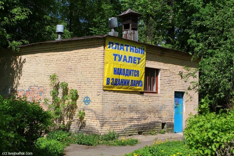 Вывески с просторов России, которые сразу запоминаются