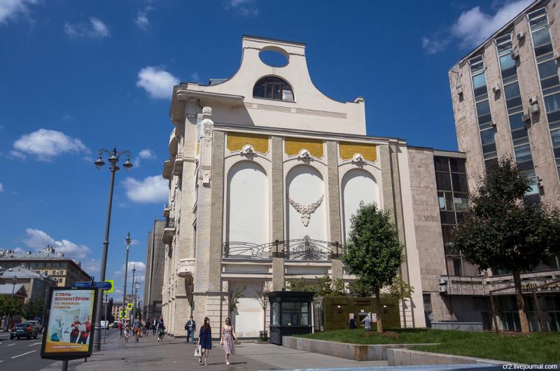 Конторский дом издателя Ивана Сытина на Тверской. Москва