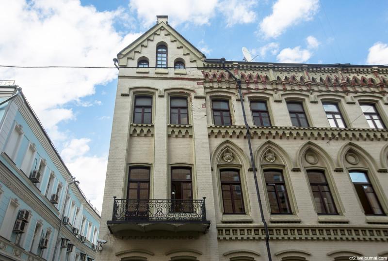 Бывший доходный дом Московского акционерного общества в Нащокинском переулке. Москва