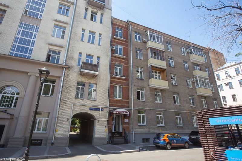 Доходный дом Шугаева в Большом Козловском переулке, напоминающий штаб-квартиру Ордена Феникса из Гарри Поттера. Москва