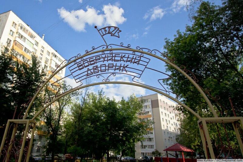 Исчезнувший Бобруйский дворик в Сокольниках. Москва