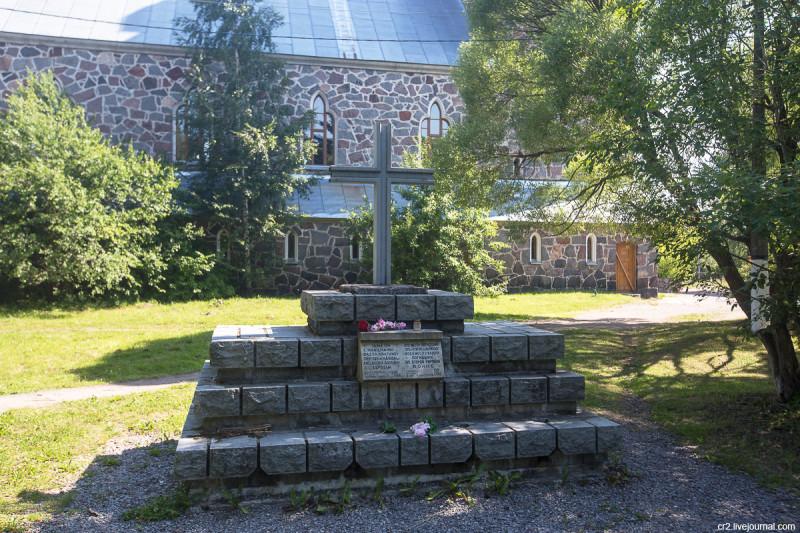 Памятник погибшим во Вторую мировую финским воинам у кирхи. Приозерск, Ленинградская область