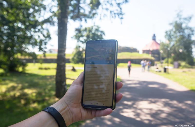 Аудиогид с рассказом о крепости Корела. Приозерск, Ленинградская область