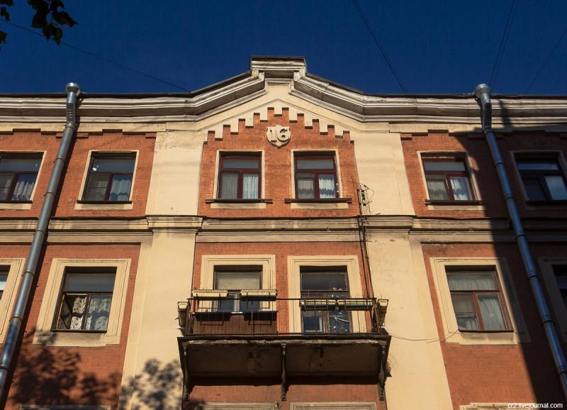 Доходный дом на улице Марата. Санкт-Петербург