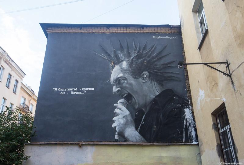 """Портрет лидера группы """"Король и Шут"""" Горшка на Лиговском, 47. Санкт-Петербург"""