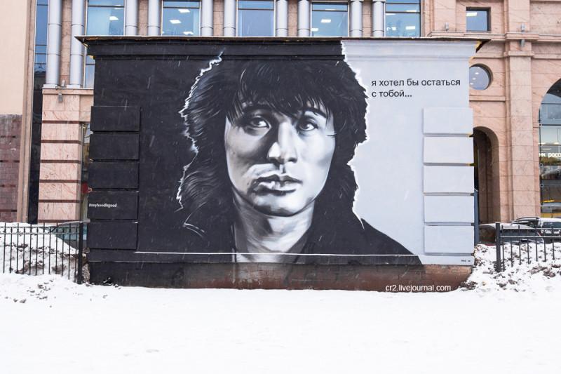 """Портрет лидера группы """"Кино"""" Виктора Цоя на Восстания 8. Санкт-Петербург (работа не сохранилась, сейчас там другой портрет Цоя)"""