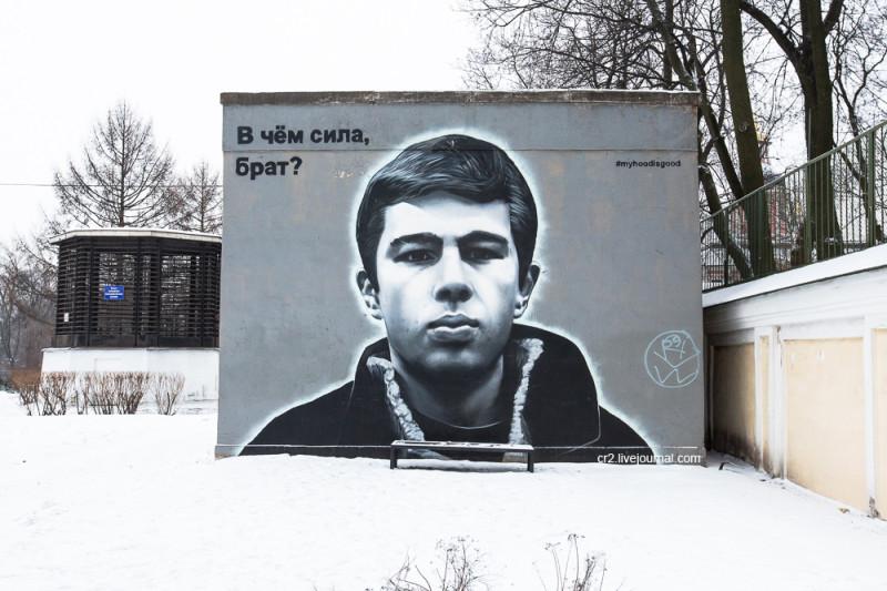 Портрет Сергея Бодрова у Александро-Невской лавры. Санкт-Петербург (работа не сохранилась, сейчас там другой портрет Бодрова)