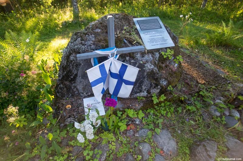 Финское военное кладбище. Лумиваара, Карелия