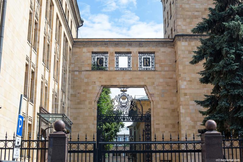 Детали посольства Чехии. Москва