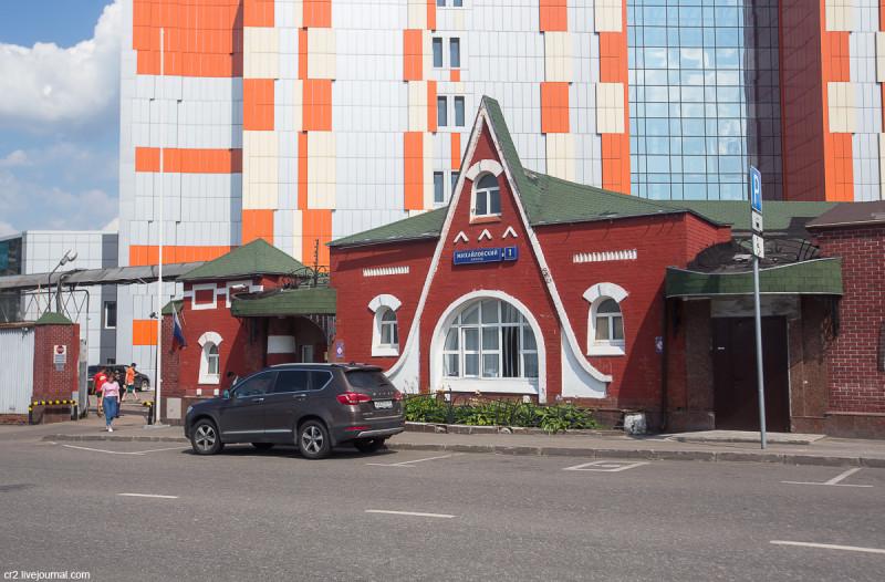 Бывшая проходная хладокомбината №10. Москва