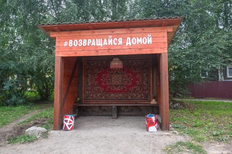 Автобусная остановка. Пежма, Архангельская область