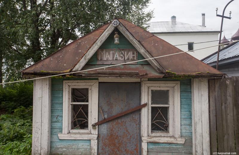 Один из самых маленьких магазинов России. Каргополь, Архангельская область
