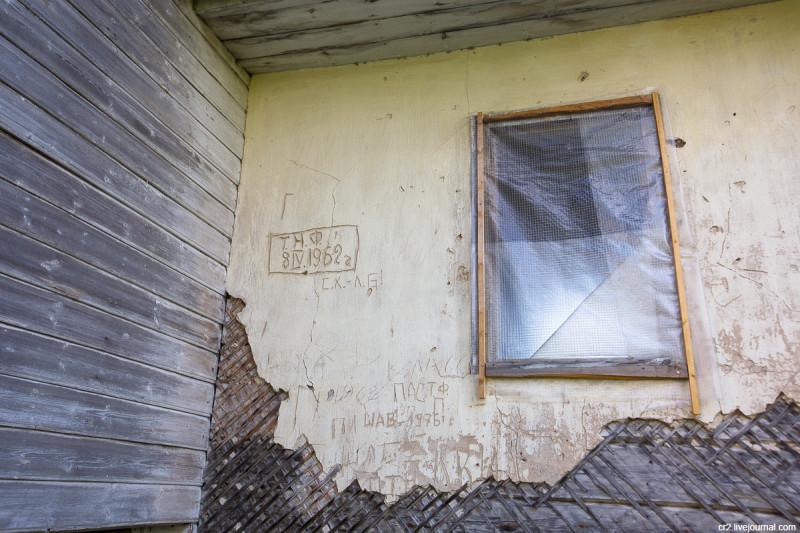 Следы вандализма на стенах Ильинской церкви. Возгрецовская, Архангельская область