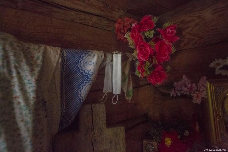 Часовня Кирика и Иулитты, маска. Филипповская (Почозеро), Кенозерье, Архангельская область