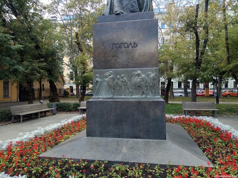 """Первый, он же """"мрачный"""", памятник Николаю Гоголю. Постамент с героями произведений писателя. Москва, двор на Никитском бульваре"""