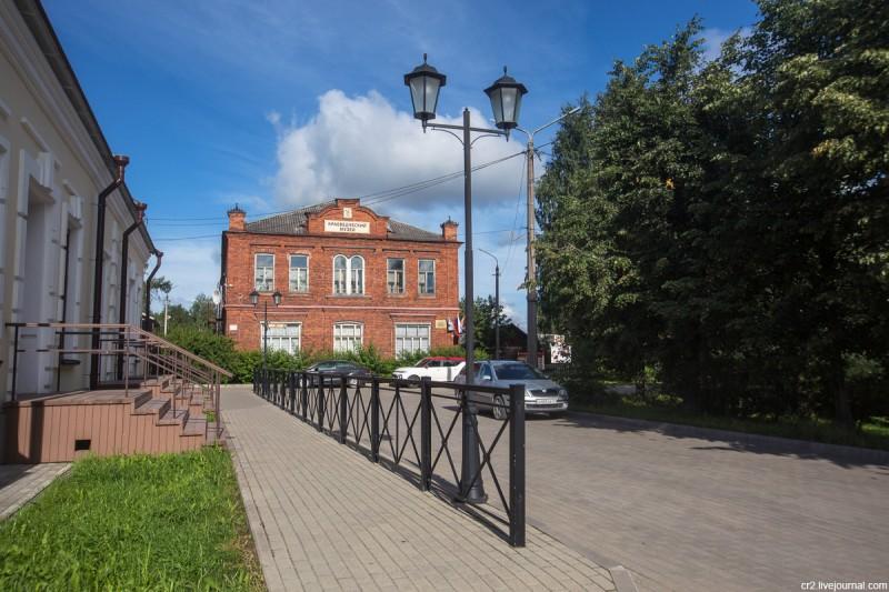 Краеведческий музей. Вельск, Архангельская область