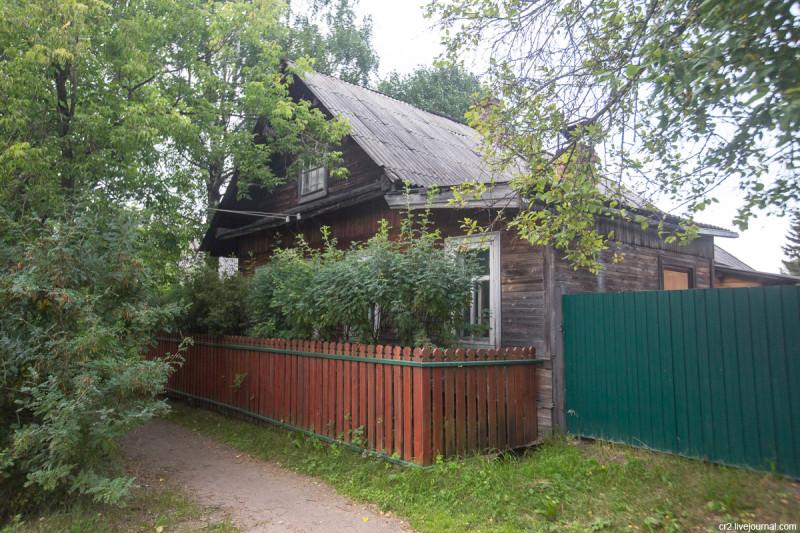 Вельск, Архангельская область