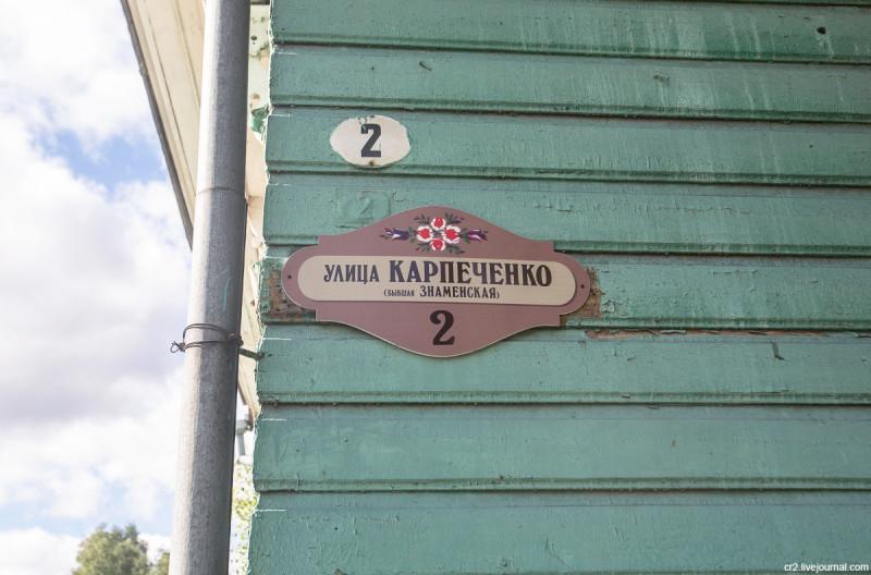 Указатель улицы, выполненный по мотивам местных народных промыслов (росписей). Вельск, Архангельская область