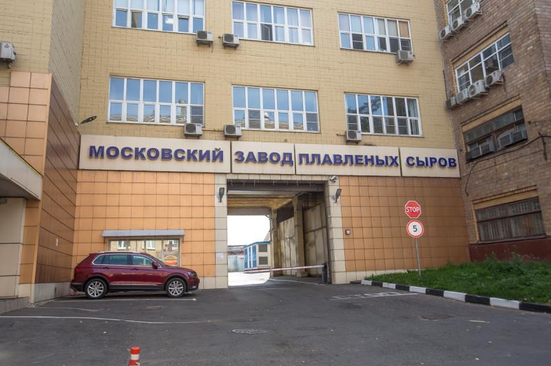 """Московский завод плавленных сыров """"Карат"""". Фото автора"""