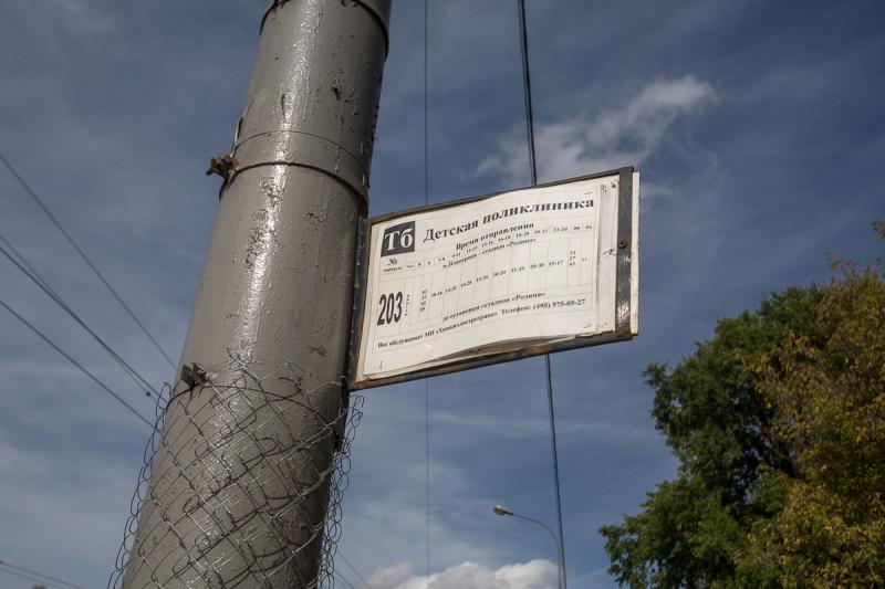 Инфостенд химкинского троллейбуса на остановке в пределах Москвы