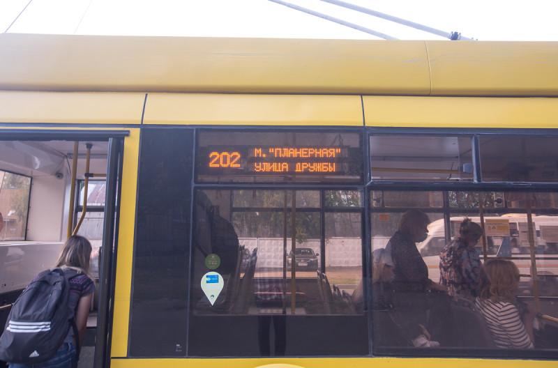 "Троллейбус ТролЗа-5265.00 ""Мегаполис""."