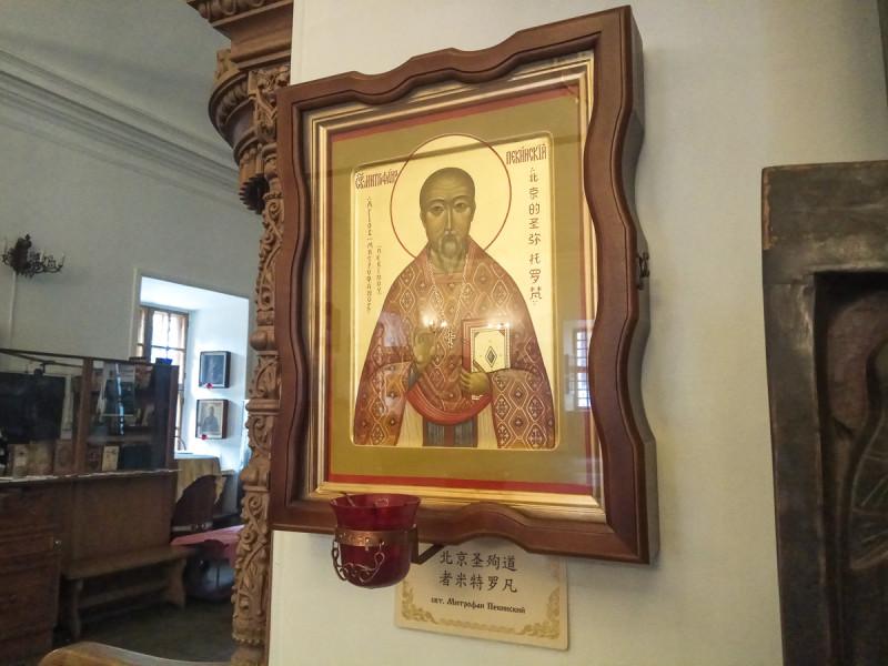 Икона китайского святого в храме Николая Чудотворца в Голутвине - Китайском Патриаршем Подворье. Москва. Фото автора