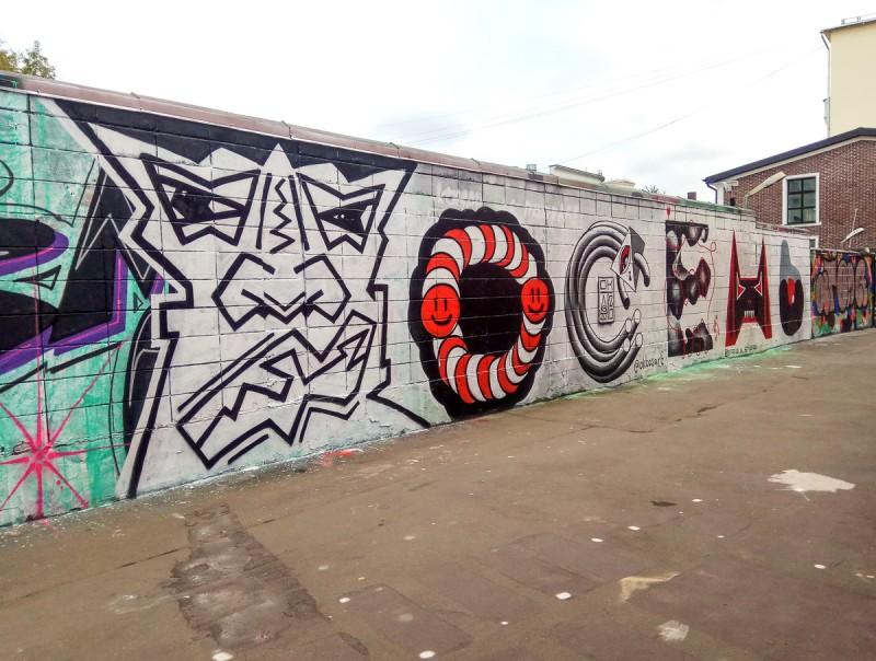 """Слово """"ОСЕНЬ"""", каждая буква которого выполнена в стиле разного стрит-арт-художника. Москва. Фото автора блога"""
