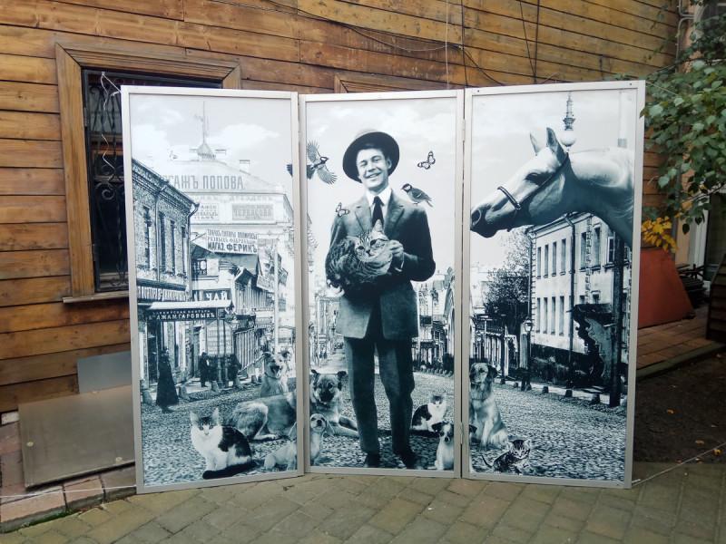 Во дворе музея Сергея Есенина. Москва. Фото автора поста