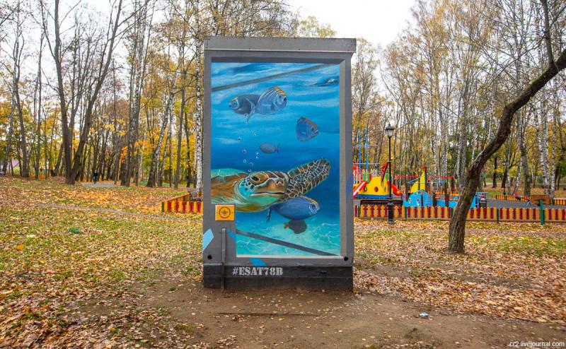 Будка-аквариум от #ESAT78B в Красногорске. Московская область