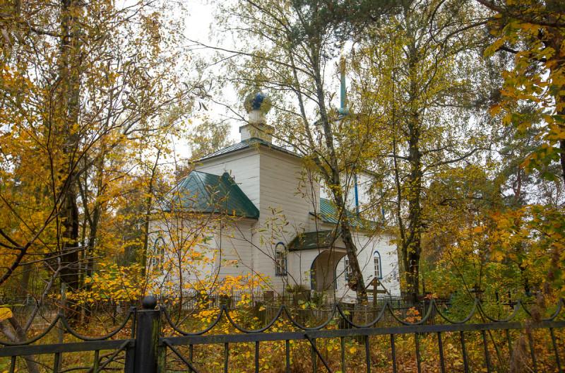 Церковь Сергия Радонежского 17-го века. Посёлок Троицкий, Московская область. Фото автора поста