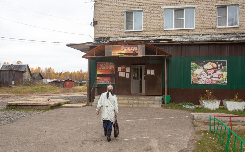 """Магазин """"Мещера"""" в посёлке Туголесский Бор. Московская область. Фото автора поста"""