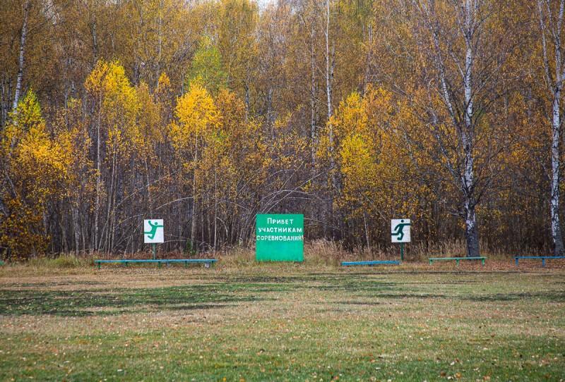 Стадион в посёлке Туголесский Бор. Московская область. Фото автора поста